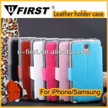 Designer cell phone cases wholesale smart cover case for iphone 5C