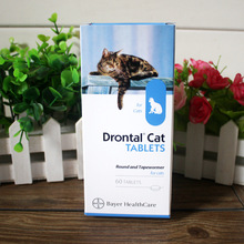 Online order BAYER Drontal Cat Allworms 60Tablets