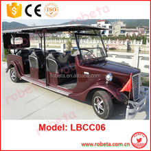 electric wheel motor car for sale