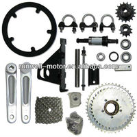 Bicycle Jackshaft Hardware Kit