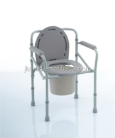 Folding and low price commode bathroom commode