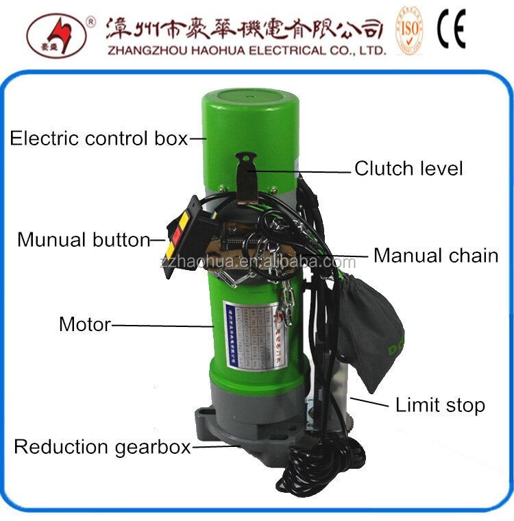 Chain Drive Engine Roller Shutter Motor Electric