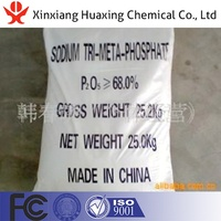 Chemical Additive Sodium Trimetaphosphate STMP Manufacturer