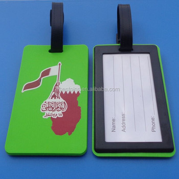 soft pvc lugggage tag/travel printing pvc luggage tag/ with Qatar flag lugagge tag