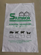 Customized BOPP poly animal feed bags for 20kg feed woven bag