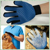 Eco-Friendly Feature and Grooming Tools Grooming Products Type Deshedding Glove for Gentle and Efficient Pet Grooming