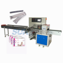 Low Price Incense Sticks Packing Machine SK-450X