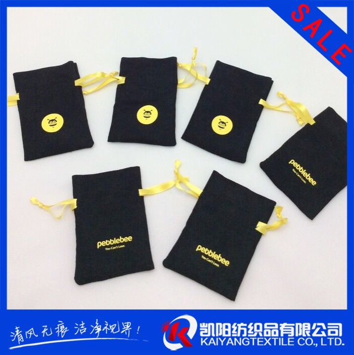 2016 various small size microfiber promotion pouch for earphones bluetooth power bank