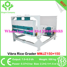 China Best Parboiled Rice Librate Grading Machine MMJZ150*150