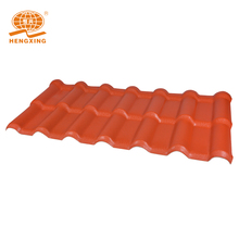 New construction materials Excellent corrosion resistance heat proof synthetic resin spanish roof tile