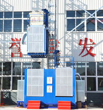 lifting and lowering mechanism manual small elevator lift