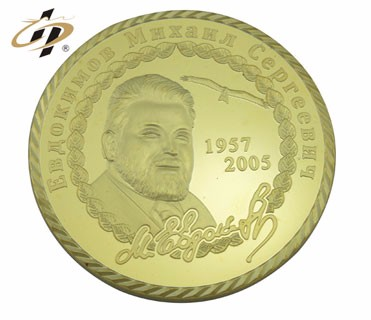 alibaba china suppliers design custom metal made old gold coin dyes