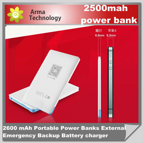 Christmas gift Portable Ultra Slim Credit Card Power Bank for I phone 2500mAh with Built-in USB Line