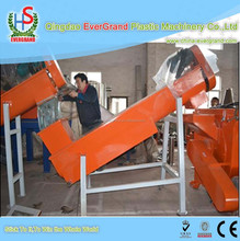 Recycling and washing machine of plastic film