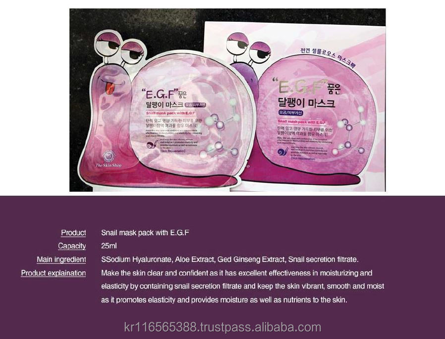 Natural Cellulose Mask- for trouble skin Snail mask pack with E.G.F for Pore Tightening 5sheets/ case , MADE IN KOREA