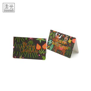 Super September Colorful Hot Stamping Christmas Greeting Cards And Envelope