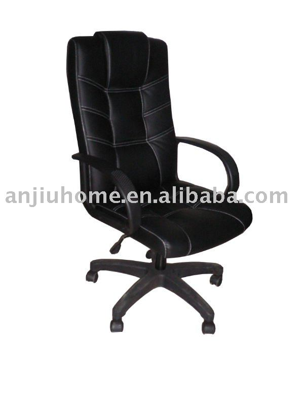 Leather office chair /ergonomic execvutive chair/adjustable swivel chair/office chair with armrests