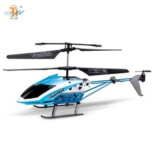 New china import toys 3ch remote control metal pro helicopter for sale