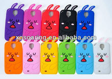 Good rabbit silicone case cover for Samsung Galaxy S4