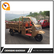 factory price tricycle for sale in philippines made by Chongqing manufacturer