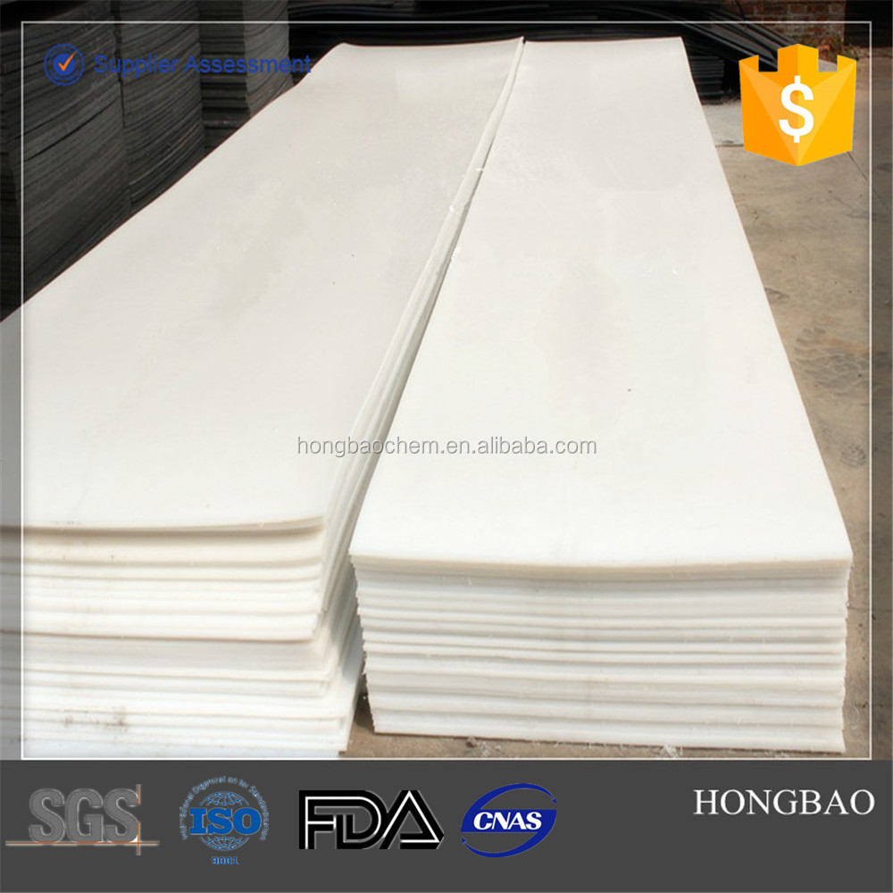 various sizes hopper liner/sliding coal bin lining board/ Ningjin HDPE