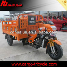 container cargo tricycle on sale/industrial tricycle cargo