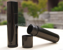 5g DIY Black PP Lipstick Tube, Lip Balm Container, Cosmetic Container,packaging