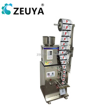 New Design Automatic laundry soap powder pack machine N-206 CE Approved