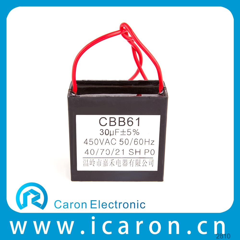 Caron Electronics ceiling fan capacitor 3 wire 20/70/21