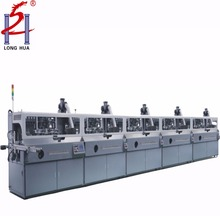Hot Five Colors Plastic Tube Bottles Rotary Silk Used Automatic Screen Printing Machine in Guangzhou China Manufacturer