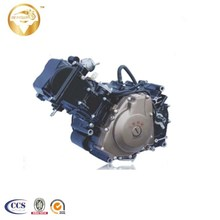 Factory Directly Sales Yin Xiang 250CC Water Cooling Tricycle Engine