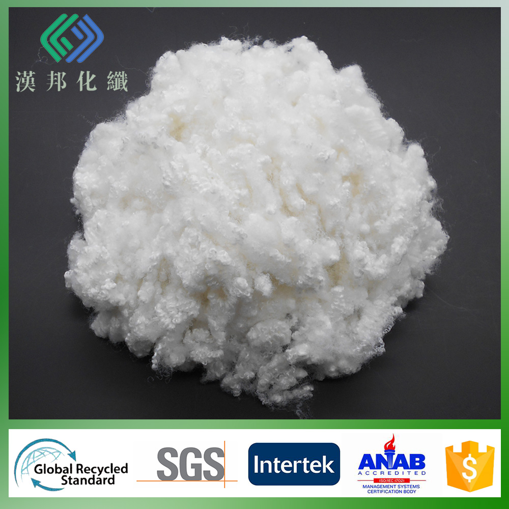 virgin fiber 7D/64mm HC flame retardant hollow conjugated polyester staple fiber with GRS certificate