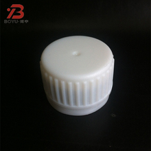 Popular hot selling good PP Non spill plastic bottle 24mm double wall screw cap