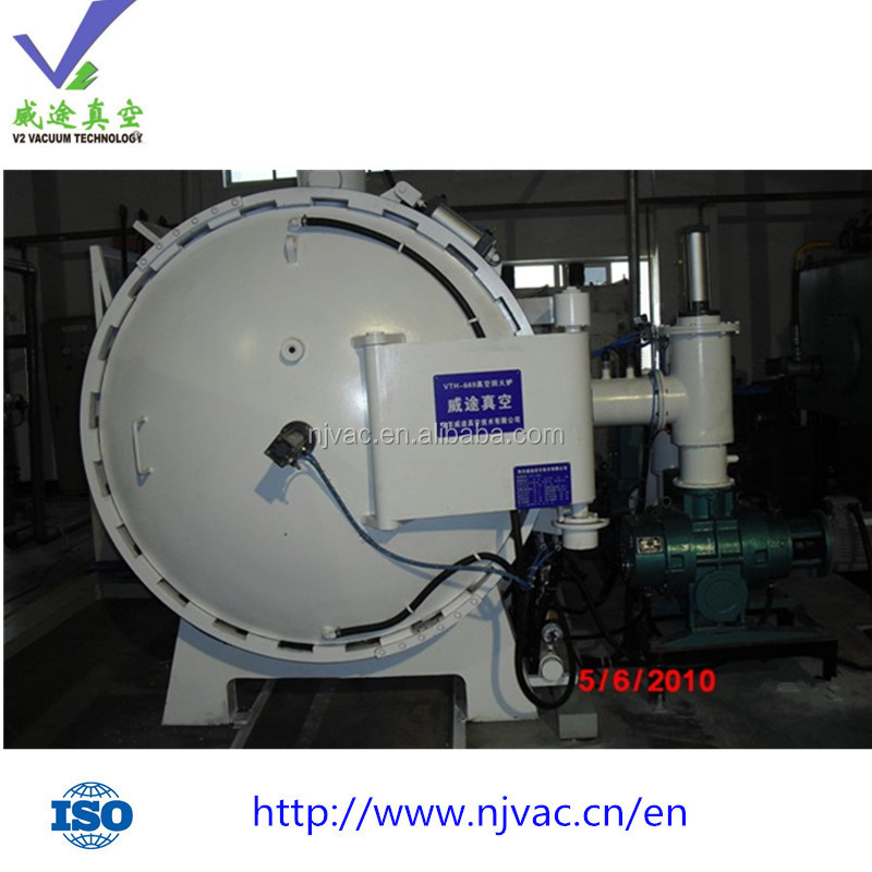 Vacuum Heat Treatment Furnace Used For Metal Materials