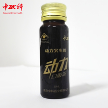 chinese reishi herbal zhongke Mr.Power chinese herbal natural health product