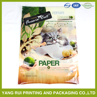 Manufacturer In China recyclable heat seal plastic pet food bag for cat/dog food packaging