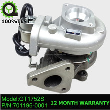 GT1752S Turbocharger parts turbo wastegate actuator 701196-5007S , 701196-0001 , 14411VB300 , 14411VB301