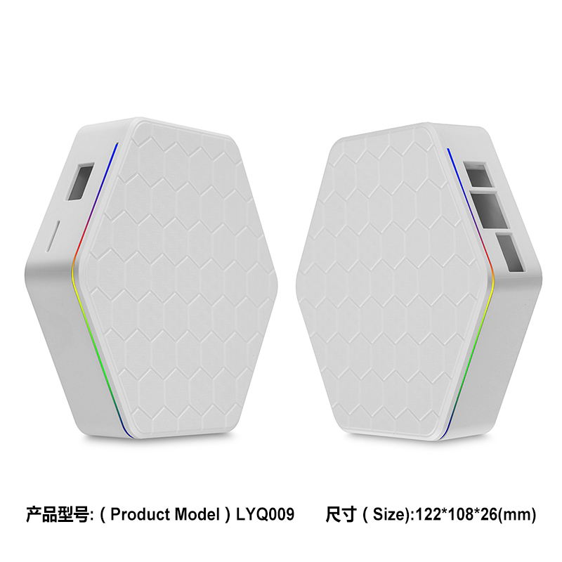 Aolisite suppliy the high quantity wireless shell wifi router injection plastic shell