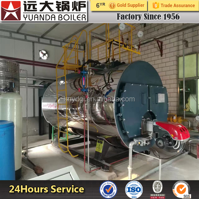 2017 hot price 2t 4t 6t 8t 1t/h nature gas/oil fired steam boiler use for parboiling rice