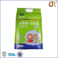 Wholesale Custom 12 oz side gusset ground coffee bag/coffee bean bag with valve
