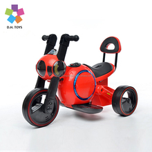 2017 Sale Well New Type Kids Motorbike For Baby Ride On