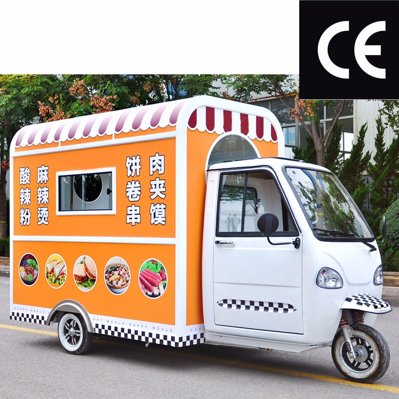 NEW electric tricycle 3 wheel food cart trailer concession carts Uranus-SRJJFT