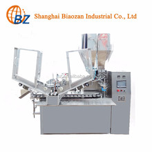 machineAluminum/plastic tube filling&sealing&printing machine