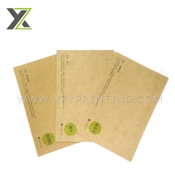 Printed kraft paper thick paper card
