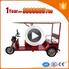 yellow color hot sale tvs wheels tricycle with closed cabin