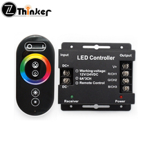 RF 6keys LED RGB controller touch with thinker lighting company led light controller
