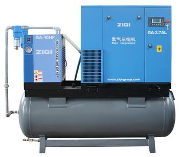 Ac Power Compact Mounted Screw Air Compressor With Air Tank