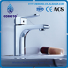 /product-detail/single-hole-chrome-brass-basin-mixer-bathroom-brass-faucet-basin-mixer-tap-60281140495.html