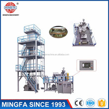 PVC 3 Layer Coextrusion Blowing Film Machine