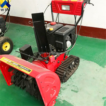 2017 new tytpe hoe sale snow sweeper/snow blowing machine/snow-removing machine